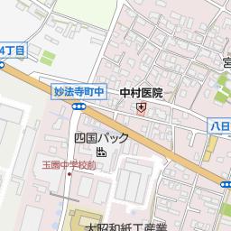 八日市IC - 東近江市/高速道路IC...