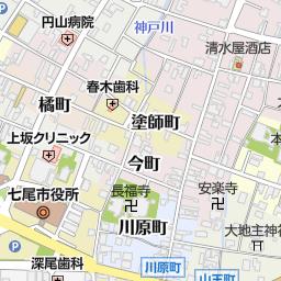 七尾警察署 七尾駅前交番 - 七尾...