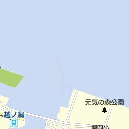 海王丸駅 富山県射水市 周辺のカフェ 喫茶店一覧 マピオン電話帳