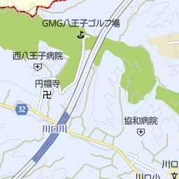 八王子西ic 東京都八王子市 周辺のガソリンスタンド ドライブイン一覧 マピオン電話帳