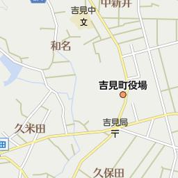 吉見 埼玉 町 県 介護老人保健施設【もえぎ野】