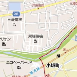 愛知県尾張旭市のガス会社一覧 マピオン電話帳