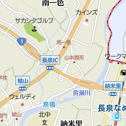 三島萩IC(静岡県三島市)のカー...