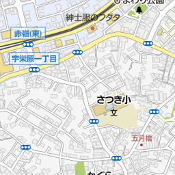 那覇市立小禄中学校(那覇市/中...