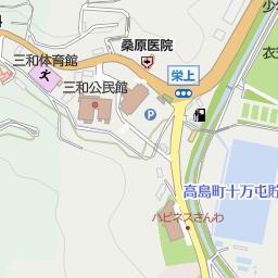 長崎市立蚊焼小学校(長崎市/小...