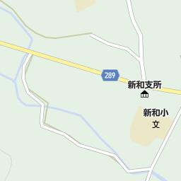 天草市立新和中学校(天草市/中学校)の地図 地図マピオン
