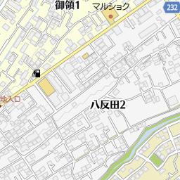 スクール 熊本 インターナショナル