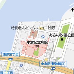 小倉駅周辺 居酒屋