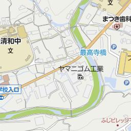 広島北IC(広島市安佐北区/高速...