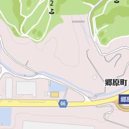 郷原IC(呉市/高速道路IC(インタ...