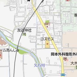 愛媛県立松山聾学校(松山市/特...