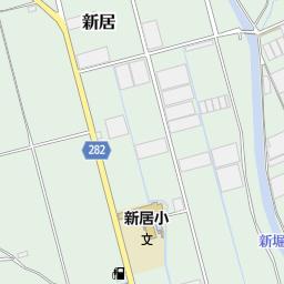 土佐市立新居小学校(土佐市/小...