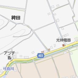熊山IC(赤磐市/高速道路IC(イン...
