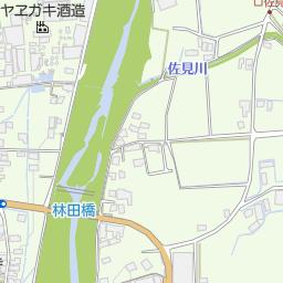 姫路市立林田中学校(姫路市/中...