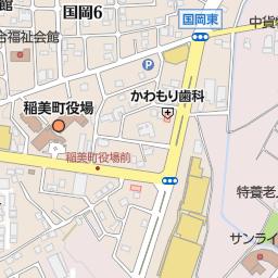 稲美町立稲美中学校[L2810501040...