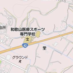 有田市立初島中学校 - JapaneseClass.jp