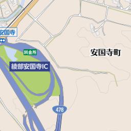 綾部安国寺インターチェンジ