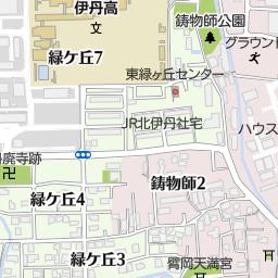 ハトのマークの引越センター尼崎センター 伊丹市 引越し業者 運送業者 の地図 地図マピオン