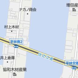 大阪市立平林小学校(大阪市住之江区/小学校)の地図|地図マピオン