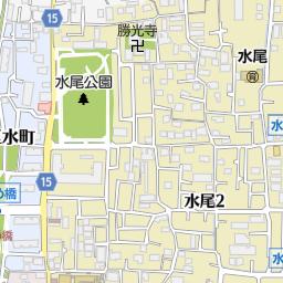 小学校 水尾 茨木市の小学校区一覧 大阪賃貸マンションならミニミニ(minimini)お部屋サーチNet