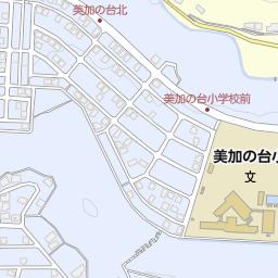 河内長野市立美加の台中学校(河...