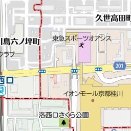 シネマ 京都 桂川 イオン