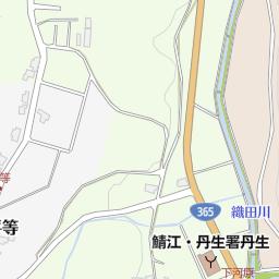 サイ 爆 福井 製作所 村田