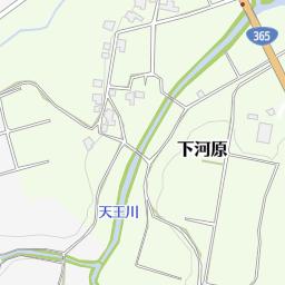 製作所 福井 爆 サイ 村田