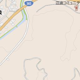 爆 福井 村田 サイ 製作所