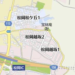 越坂峠(吉田郡永平寺町/峠・渓...