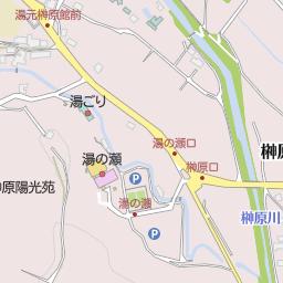 榊原 温泉 病院
