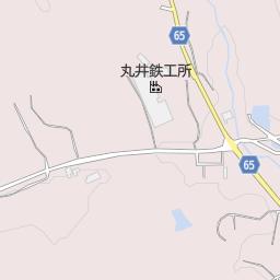 三重県立度会特別支援学校(度会...