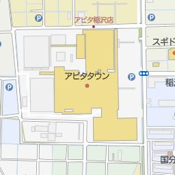 映画 稲沢 アピタ