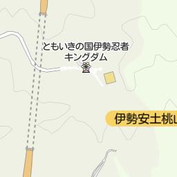 三重県伊勢庁舎 三重県道路公社...