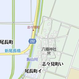 羽咋市立邑知中学校(羽咋市/中...