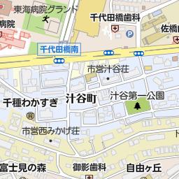 名古屋市立千代田橋小学校(名古...