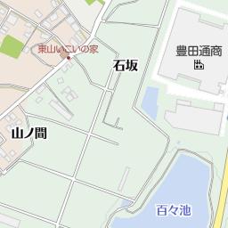 豊通ニューパック株式会社(みよ...