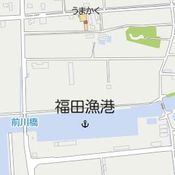 福田 漁港
