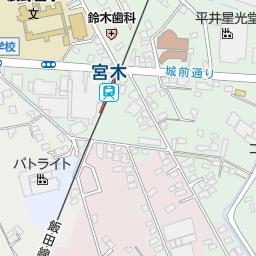 宮木駅 上伊那郡辰野町 駅 の地図 地図マピオン