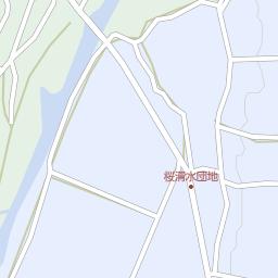長和町立長門小学校