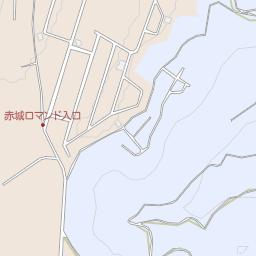 ロマンド 赤城