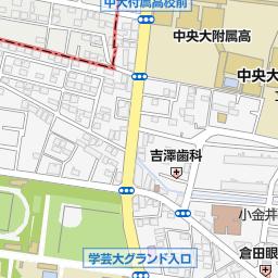 ここ から 武蔵 小金井 駅