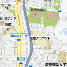 ここ から 田町 駅