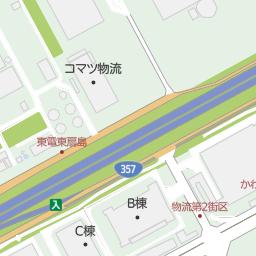 東扇島出入口 - JapaneseClass.jp