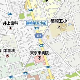 江戸川 メディケア 病院