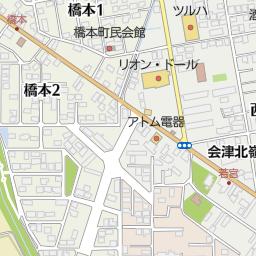 会津若松市立日新小学校(会津若...