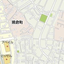 太陽堂治療院 真岡市 その他美容 健康 ヘルスケア の地図 地図マピオン