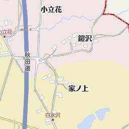真坂五城目線(南秋田郡五城目町/道路名)の地図|地図マピオン
