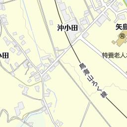 由利本荘市立矢島中学校(由利本...