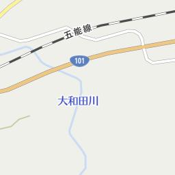鰺ヶ沢町立鰺ヶ沢中学校(西津軽...